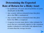 determining the expected rate of return for a risky asset56