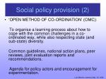 social policy provision 2