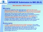 japanese submission to imo blg