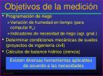 objetivos de la medici n