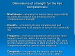 dimensions of strength for the key competencies