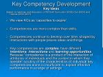 key competency development