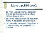 izjava o politiki dolo a