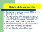 details of jigsaw activity