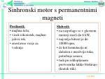 sinhronski motor s permanentnimi magneti