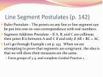 line segment postulates p 142