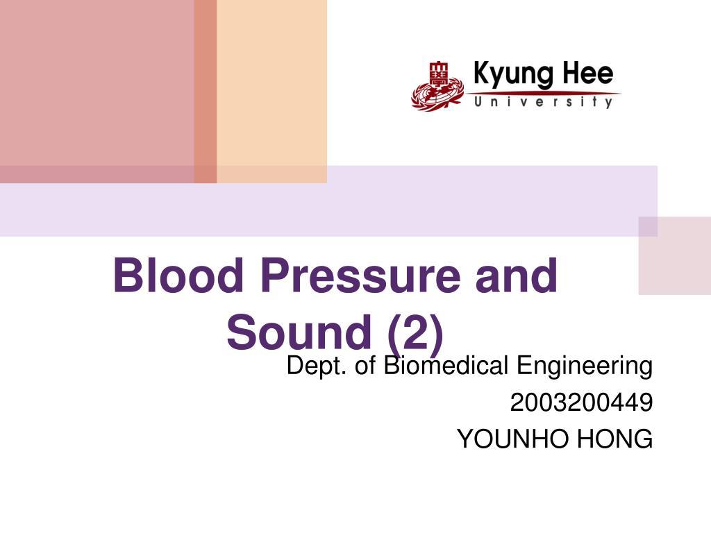 dept of biomedical engineering 2003200449 younho hong l.