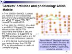 carriers activities and positioning china mobile