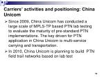 carriers activities and positioning china unicom