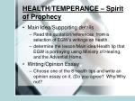 health temperance spirit of prophecy