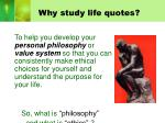 why study life quotes