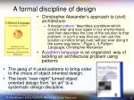 a formal discipline of design
