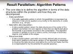 result parallelism algorithm patterns