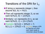 transitions of the dfa for l 3