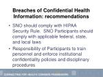 breaches of confidential health information recommendations