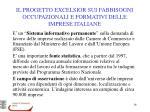 il progetto excelsior sui fabbisogni occupazionali e formativi delle imprese italiane