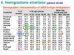 4 immigrazione straniera genere ed et