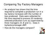 comparing toy factory managers
