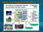 rmssgi regional solution