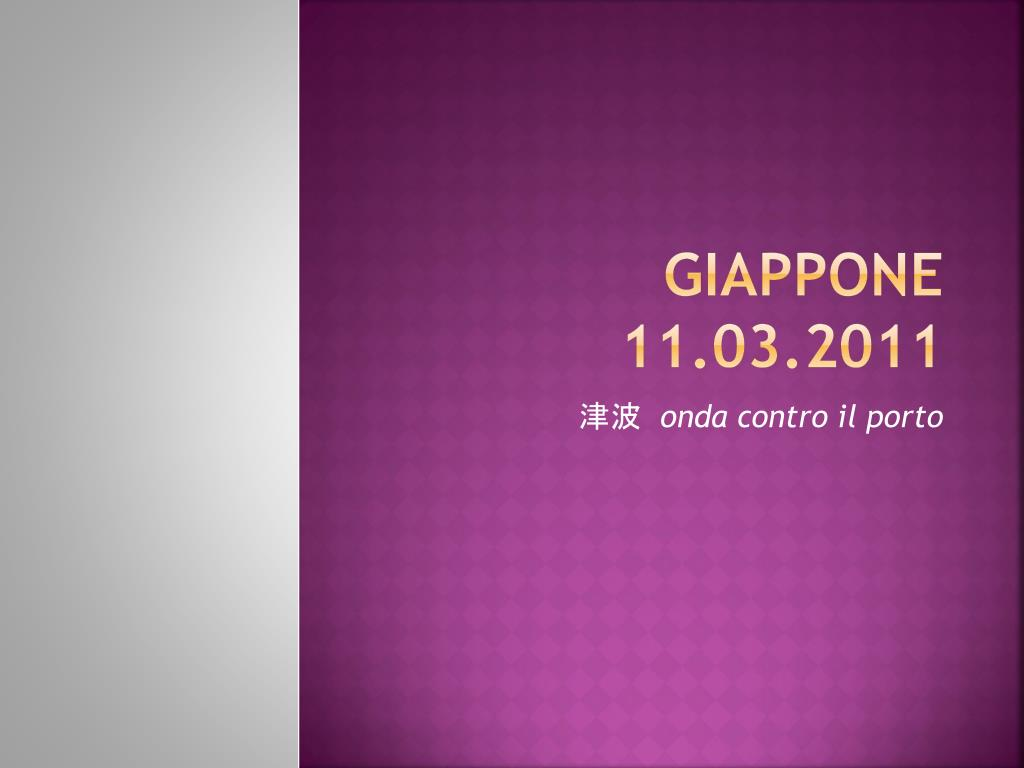 giappone 11 03 2011 l.