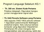 program language sebelum kg 1