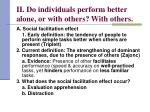 ii do individuals perform better alone or with others with others