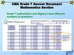 cma grade 7 answer document mathematics section