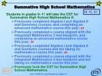 summative high school mathematics