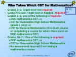 who takes which cst for mathematics