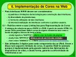 6 implementa o de cores na web