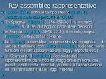 re assemblee rappresentative