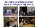 strengthening relationships spiritual religious exploration