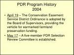 pdr program history 2004