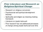 prior literature and research on religious spiritual change