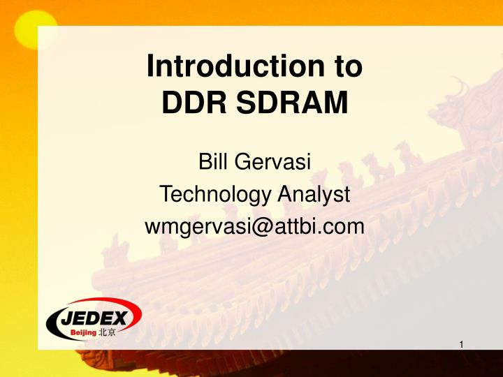 introduction to ddr sdram n.