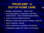 problems in out of home care