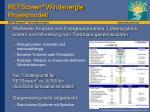 retscreen windenergie projektmodell