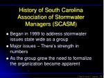 history of south carolina association of stormwater managers scasm
