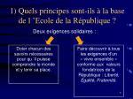 1 quels principes sont ils la base de l ecole de la r publique