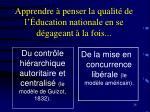 apprendre penser la qualit de l ducation nationale en se d gageant la fois