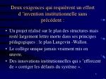 deux exigences qui requi rent un effort d invention institutionnelle sans pr c dent