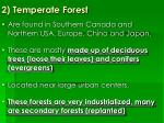 2 temperate forest