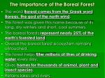 the importance of the boreal forest