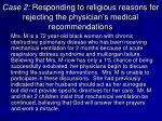 case 2 responding to religious reasons for rejecting the physician s medical recommendations