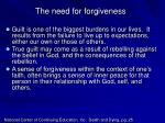 the need for forgiveness