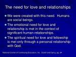 the need for love and relationships