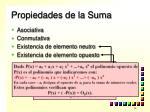 propiedades de la suma