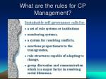 what are the rules for cp management