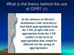 what is the theory behind the use of cpr 1