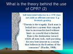 what is the theory behind the use of cpr 2